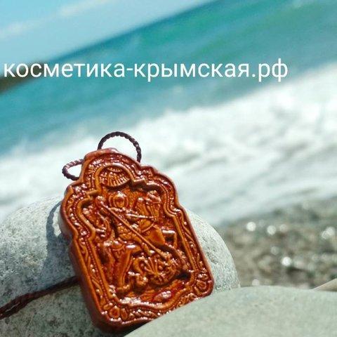 Аромакулон ручной работы «Ладанка – Георгий Большой»