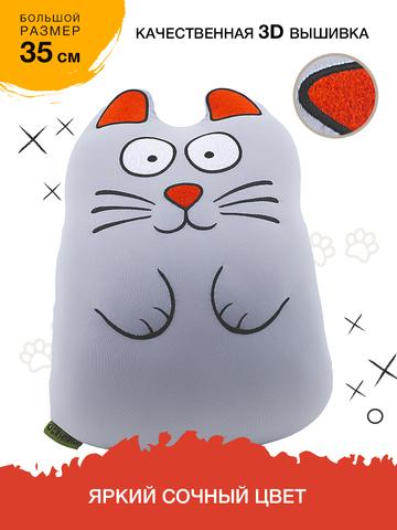 Муфта-подушка «Кот серый»-2