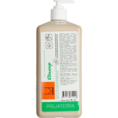Паста очищающая М SOLO Cleanup для рук с абразивом 1000 мл с диспенсером