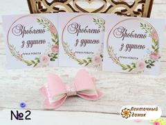 Набор бирочек Зроблено з душею №2 квадратных с цветами (10шт)