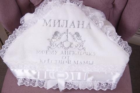 Крыжма с именем махровая (ЛЮБОЕ ИМЯ) Ангелы