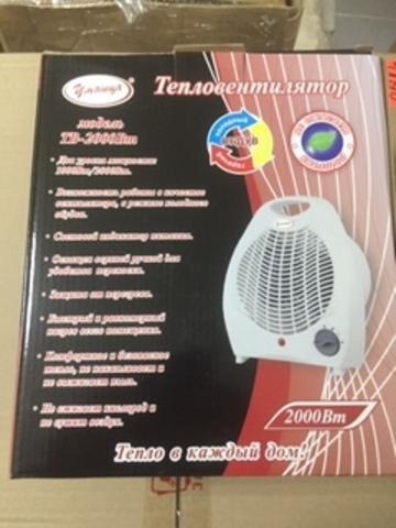 Тепловентилятор  Умница 1000/2000 Вт.