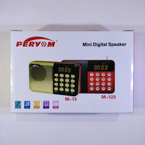 Портативная колонка M-123 MP3/FM/MicroSD/USB