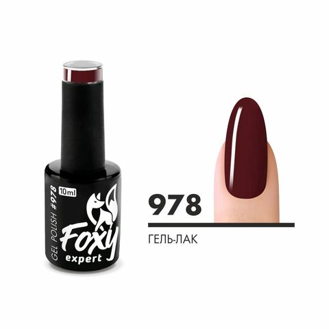 Гель-лак (Gel polish) #0978, 10 ml