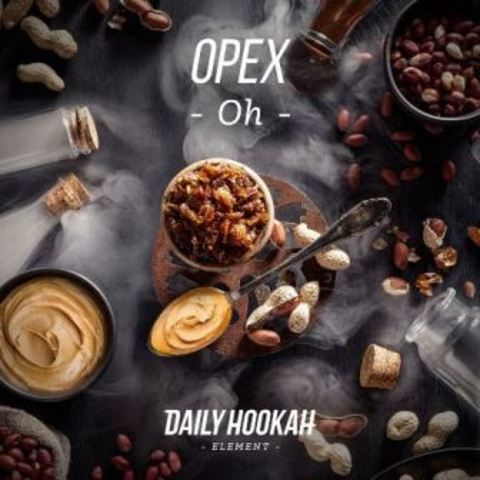 Daily Hookah Орех