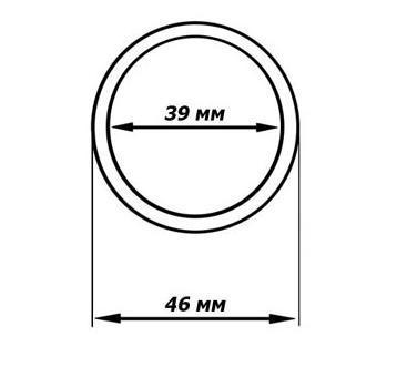 Капсулы 39  мм для 3 руб Ag 39/ 46  mm стандарт ЦБ РФ