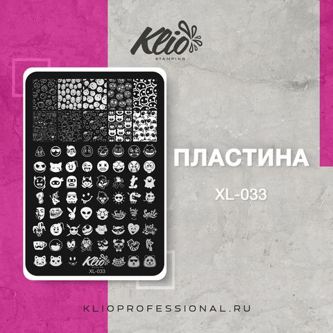 ПЛАСТИНА ДЛЯ СТЕМПИНГА KLIO PROFESSIONAL XL-033