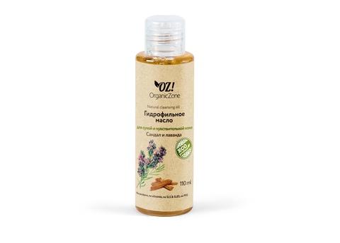 OZ! Гидрофильное масло для сухой и чувствительной кожи Сандал и лаванда (110 мл)