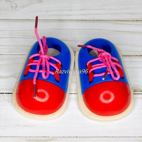 Игра шнуровка Завяжи шнурки