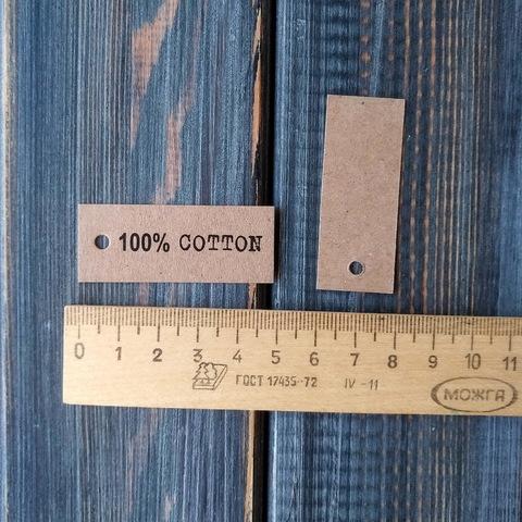 Бирки СОСТАВ - 5шт (5*2см)