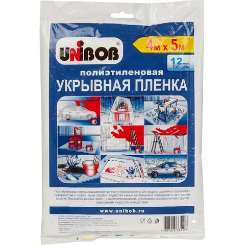 Пленка полиэтиленовая защитная укрывная Unibob 4x5 м