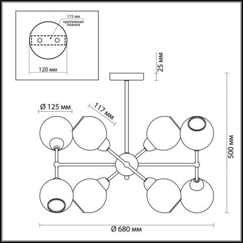Светильник подвесной 3752/8C серии EVERLY