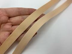Резинка бретелечная бежевая 15 мм (цв. 126)