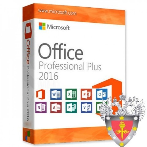 Microsoft Office 2016 Professional Plus (сертифицированный ФСТЭК)