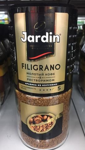 Кофе Жардин (JARDIN) Филиграно