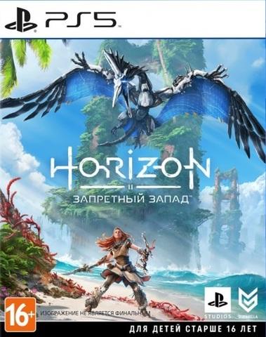 Horizon: Запретный Запад (PS5, русская версия)