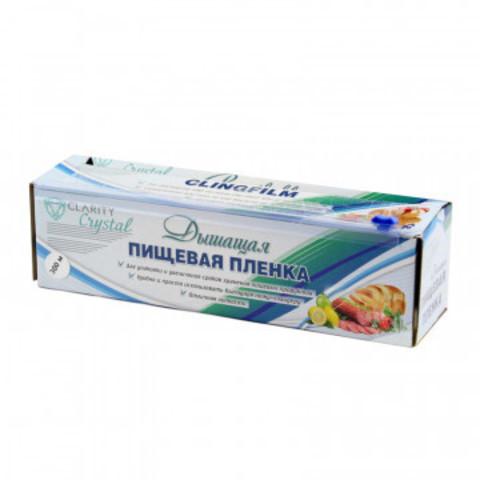 Пленка пищевая ПВХ(инд. упаковка с ножом) 9-450-300 CLARITY H 1,53кг
