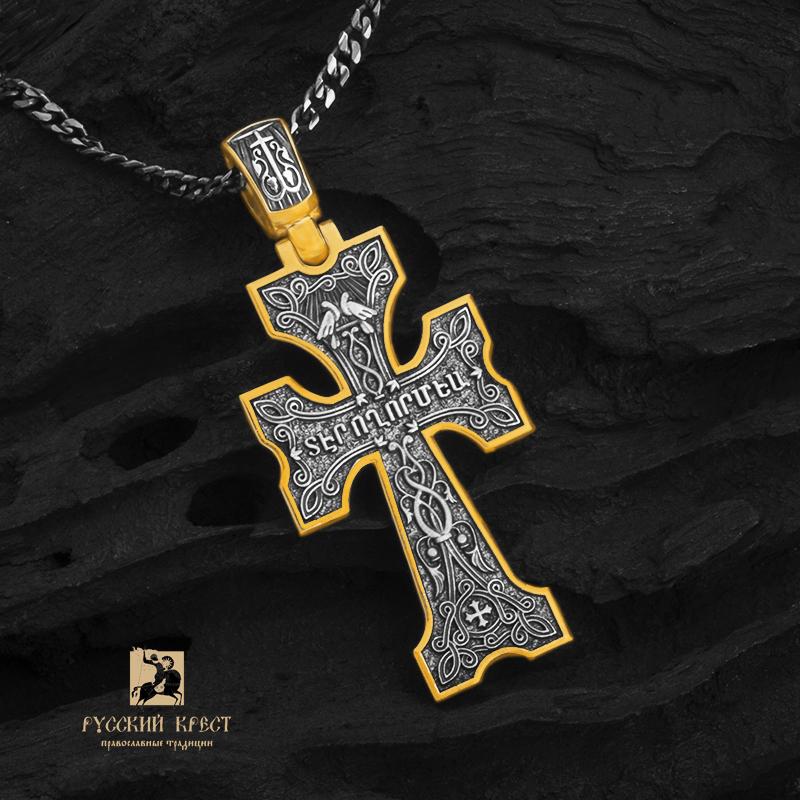 армянский крест купить