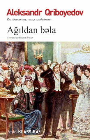 Ağıldan bəla