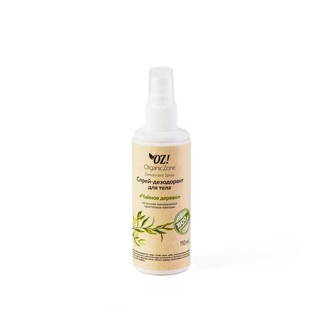 OZ! Спрей-дезодорант для тела с эфирными маслами Чайное дерево (110 мл)