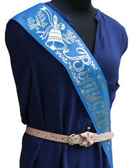 Лента «Выпускник»  шелк синяя