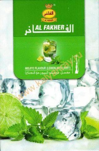 Al Fakher Мохито