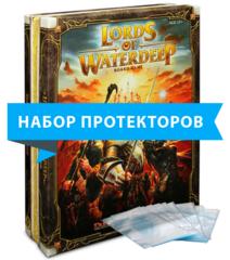 Протекторы для настольной игры Lords of Waterdeep