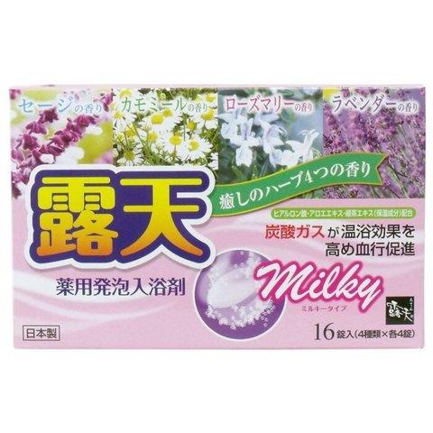 Молочная соль для ванны Fuso Kagaku на основе углекислого газа с успокаивающим эффектом 16 таб