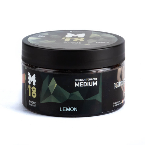 Табак M18 Medium Lemon (Лимон) 200 г