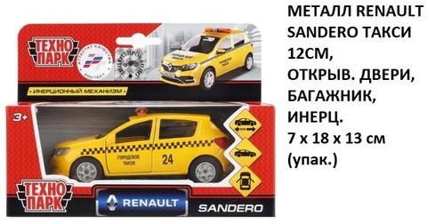 Машина мет. SB-17-61-RS(T)-WB Renault Sandero такс