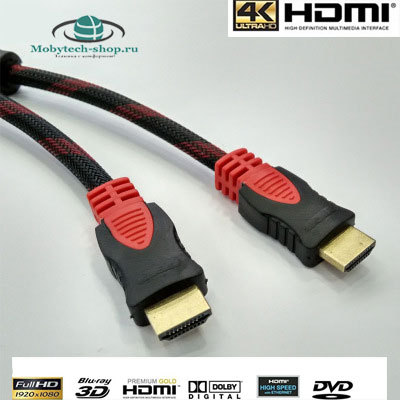 HDMI кабель -Ethernet Channel 3D Full HD Audio Return Channel