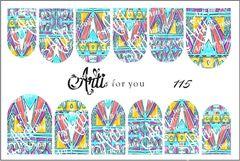 Слайдер наклейки Arti for you №115