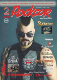 Rockcor Magazine №2 2020 Sabaton Cover