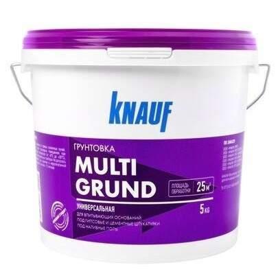 Грунтовки Грунтовка Knauf Мультигрунд, 5 кг 1a24a29eaca14728b75de5744b713b11.jpg