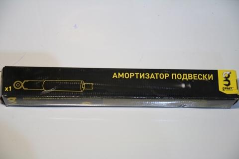 Амортизатор Г-3302,2705 перед.,задн.(Г-2217 зад.)газовый с втул.ГАРАНТИЯ 2года (G-PART ОРИГИНАЛ)