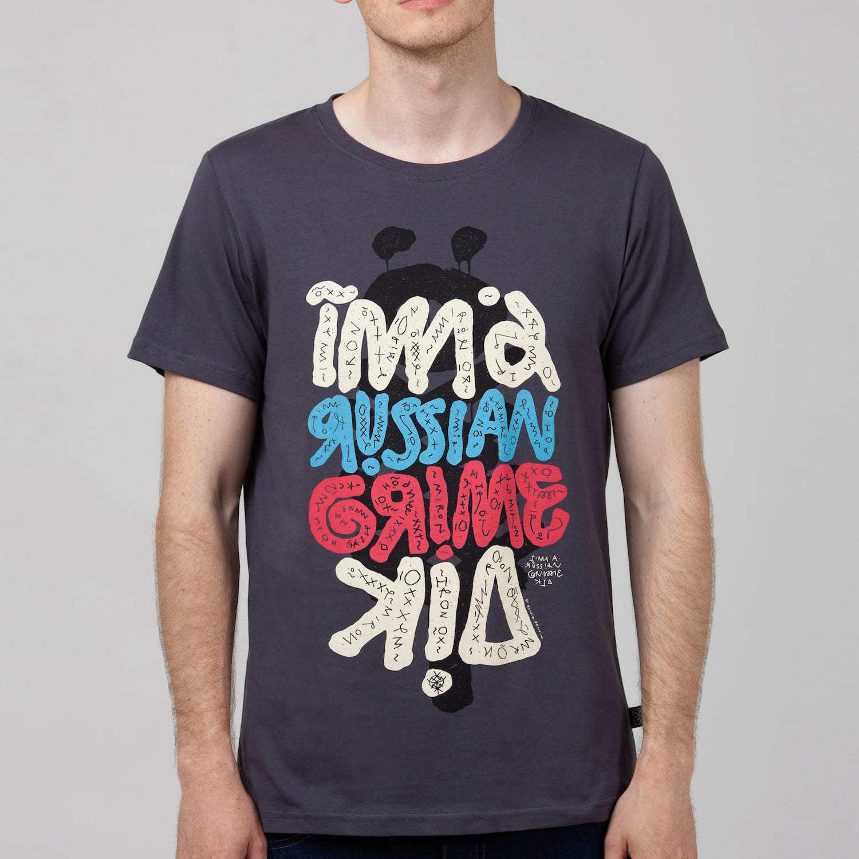 Футболка Russian Grime Kid серая