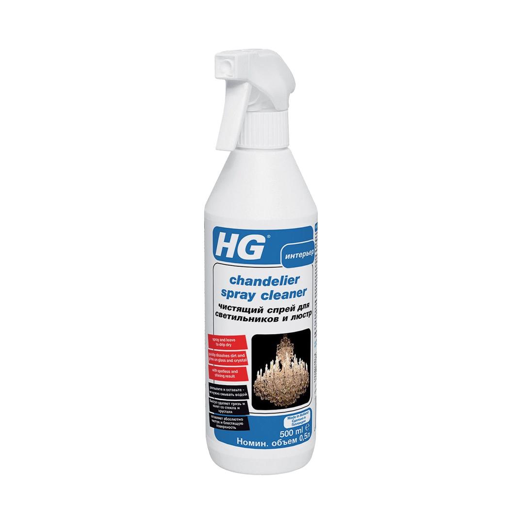HG Чистящий спрей для светильников и люстр 0,5 л.