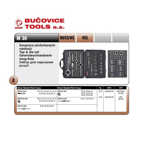 Набор метчиков и плашек M3-M30 73пр HSS Bucovice(CzTool) 340300 (В)