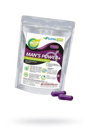Капсулы для мужчин Man s Power+ с гранулированным семенем - 2 капсулы (0,35 гр.)