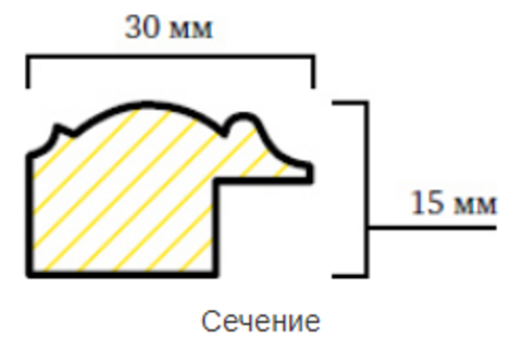 Фоторамка рязань 21х30 PL1-3916-золотой пластик