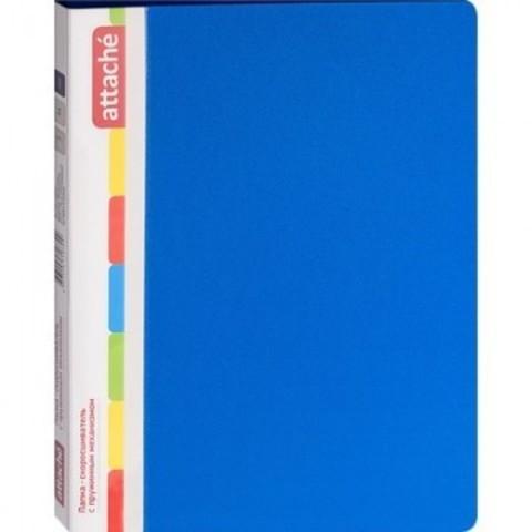 Скоросшиватель пластиковый с пружинным механизмом Attache А4 до 150 листов синий (толщина обложки 0.7 мм)