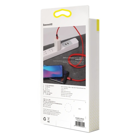 Кабель Baseus double fast charging USB cable USB For Type-C 5A 1m Red