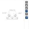 Смеситель термостатический для душа ALEXIA 361202SNC никель - фото №2