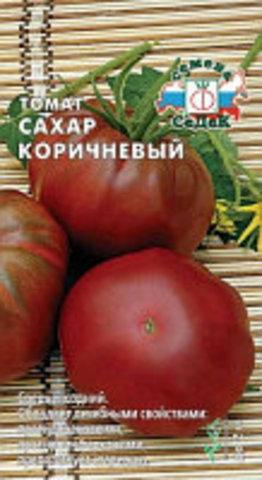 Семена Томат Сахар коричневый