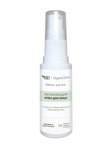 Крем увлажняющий для лица, ТМ Organic Zone Detox