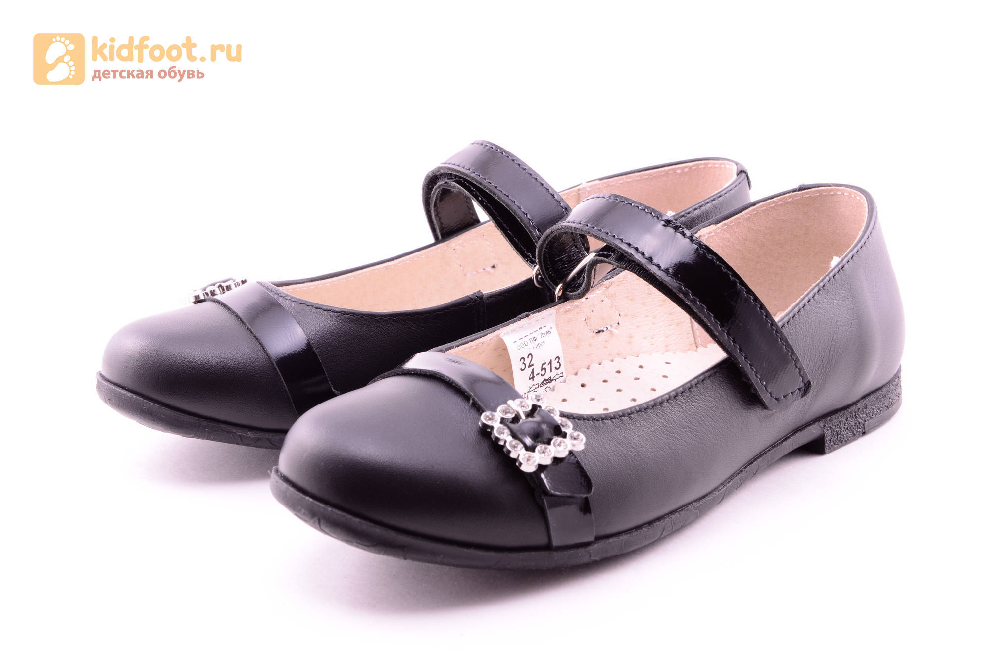 Туфли для девочек из натуральной кожи на липучке Лель (LEL), цвет черный