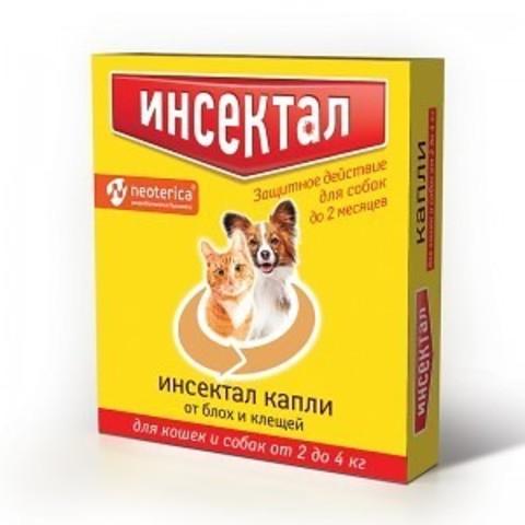 Инсектал капли для кошек и собак 2-4 кг.