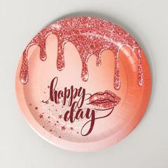 Тарелки бумажные Happy Day 23 см, 6 шт, 1 уп.