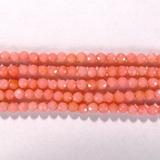 Нить Бисера из коралла розового, шар граненый 2мм