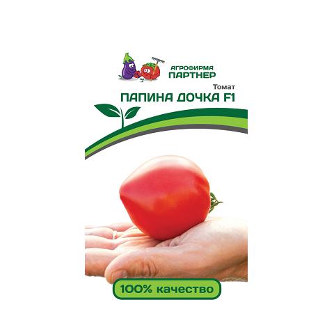Папина дочка F1 0,05г томат (Партнер)